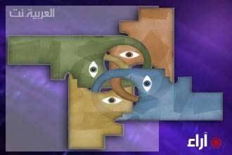 العربیه.jpg