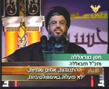 13feb05-nasrollahhezbollah.jpg