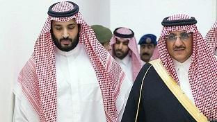 150429080531_prince_mohammed_bin_nayef_mohammed_bin_salman_624x351_getty.jpg