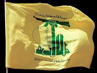 2_61_hezbollah_flag---------------0.jpg