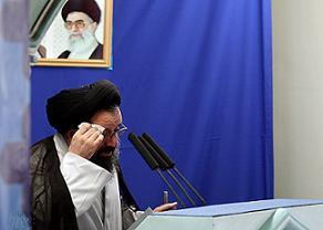 Ahmad_khatami-10.jpg