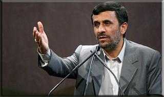 Ahmadinejad-167.jpg
