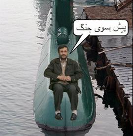 Ahmadinejad_232.jpg