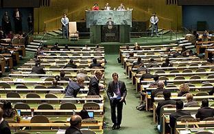 Ahmadinejad_UN_13.jpg