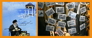 Ajnass_dar_Iran_Akhonzadeh-12.jpg