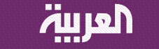 Al-Arabia-11.jpg