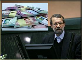 Ali_Larijani-67.jpg