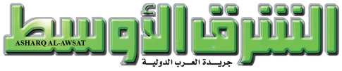 Asharq-alawsat-logo.jpg