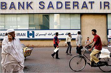 Bank_Saderat_Dubai-56.jpg