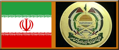 Hamas-IRI-15.jpg