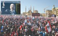 Hariri14Feb_01_jpg_200_-1.jpg