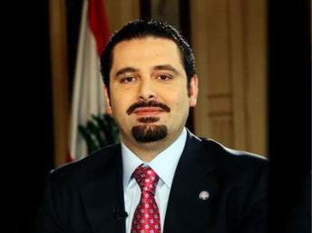 Hariri_0.jpg