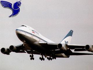Iran-Air.jpg