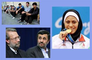Iran_5649.jpg