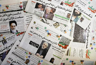 Iranian_Newspaper_09.jpg