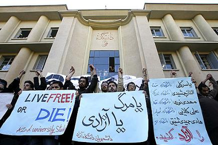 Iranian_Students-011.JPG