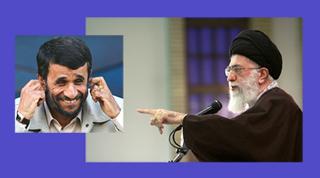 Khameneie_Ahmadinejad_7802.jpg