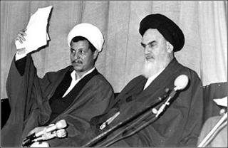 Khomieni_Rafsanjani_342.jpg