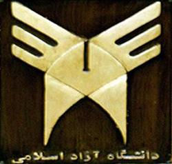 Logo_Daneshgah_Azad-13.jpg