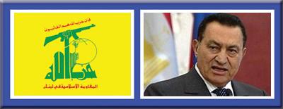 Mubarak_Hezbollah-09.jpg
