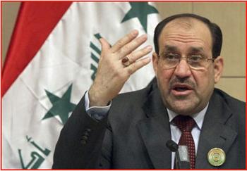 Nouri_al_Maliki.jpg