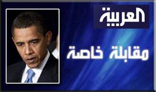 Obama_Alarabia-45.jpg