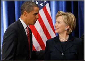 Obama_Hillary_01.jpg