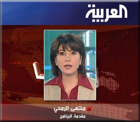 Pano-Al-arabia-TV copy.jpg