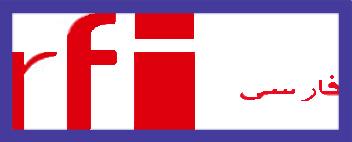 RFI_Radio_Logo_12.jpg