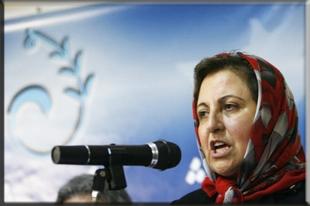 Shirin_Ebadi-090.jpg