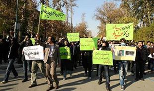 Students-in-tehran-21.jpg