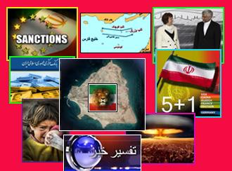 Tafssir_Khabar_20-04-2012.jpg