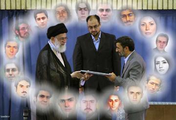 Tanfiz_Ahmadinejad_09.jpg