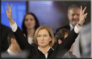 Tzipi_Livni-1.jpg