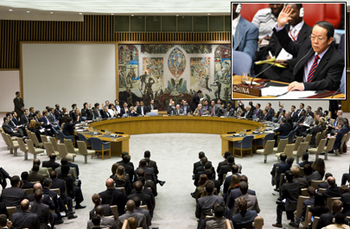 UN Security Council-09-06-2010.jpg