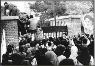 US-embassy-tehran-1979.jpg