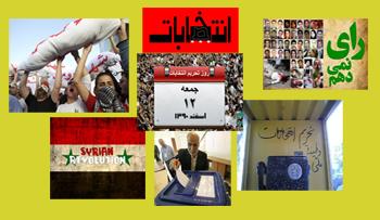 Zarreh_Bin_02-03-2012.jpg