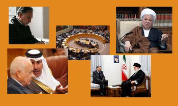 Zarreh_Bin_03-02-2012.jpg