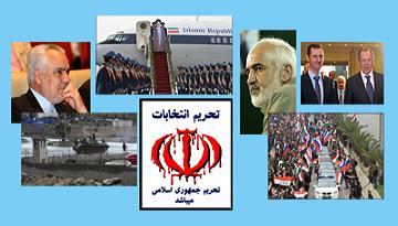 Zarreh_Bin_10-02-2012.jpg
