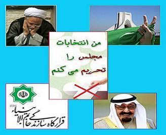 Zarreh_Bin_12-08-2011.jpg