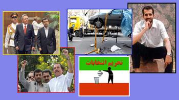 Zarreh_Bin_13-01-2012.jpg