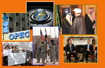 Zarreh_Bin_16-12-2011.jpg