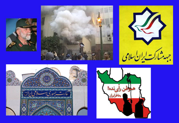 Zarreh_Bin_23-12-2011.jpg