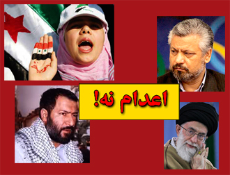 Zarreh_bin_10-06-2011.jpg