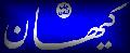 kayhan_logo.jpg