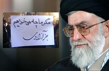 khameneie_5648b.jpg