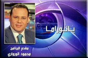 large_Alarabieh.jpg