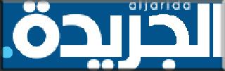 logo_AlJarideh.jpg