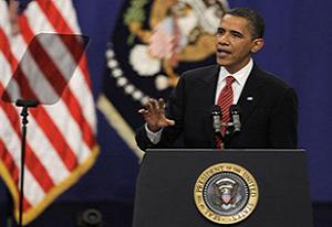obama-west-point.jpg