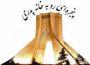 shahyad-12.jpg